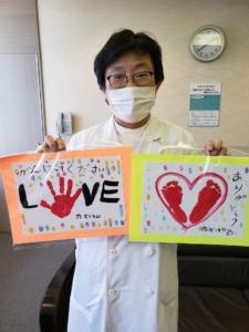 留萌市立病院の村松博士院長に市民の方々の激励メッセージをお届けしました。